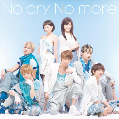 No cry No more