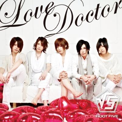 Love Doctor(通常盤)