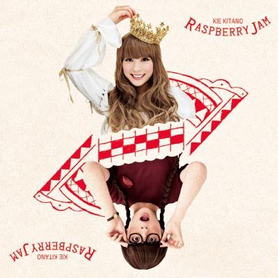ラズベリージャム【CD】