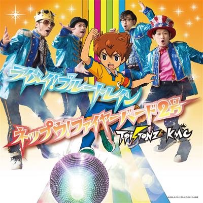 ライメイ!ブルートレイン / ネップウ!ファイヤーバード2号【CD+DVD】