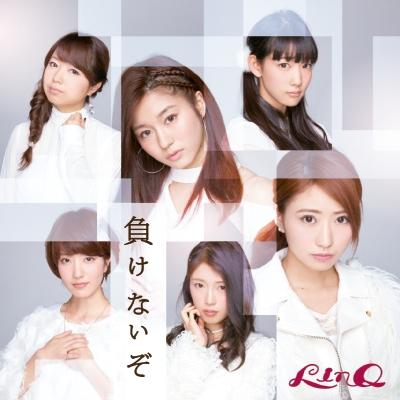 負けないぞ【CD only D ver.】(CD)