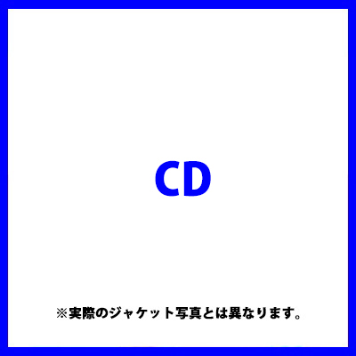 WE ARE(CD)