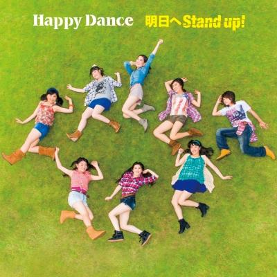 明日へ Stand up!【Type-A】