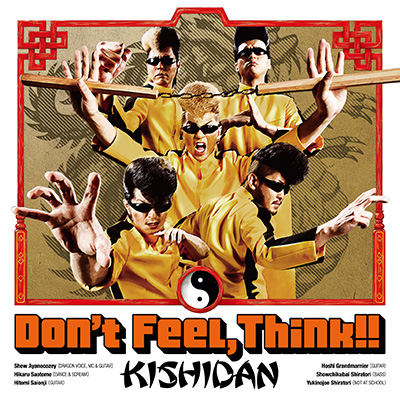 Don't Feel,Think!!(CD+DVD)