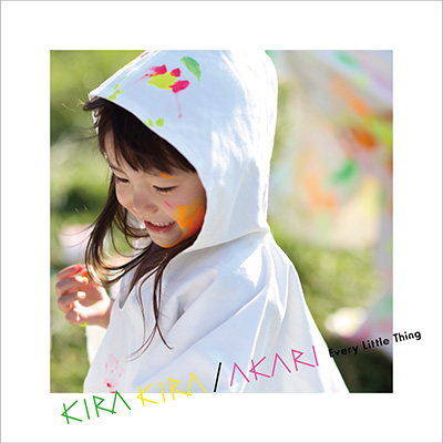 KIRA KIRA / AKARI (CD)