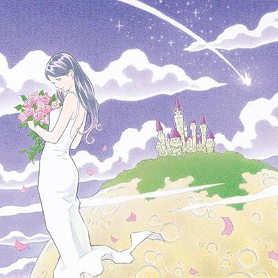 奇跡の星/弱虫けむし【初回生産限定盤】(CD+スマプラ+LIVE PHOTO BOOK)