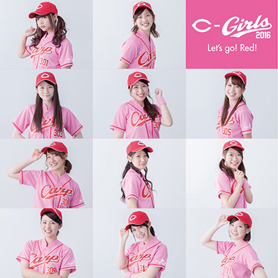 Let's go! Red!(CD)【スマプラ対応】