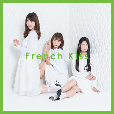 French Kiss【通常盤TYPE-B】