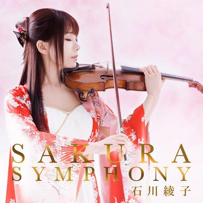 SAKURA SYMPHONY(CD)