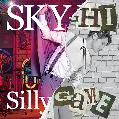 Silly Game(CD+DVD)【Music Video盤】