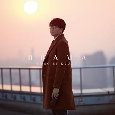 DRAMA【通常盤】(CD+スマプラ)