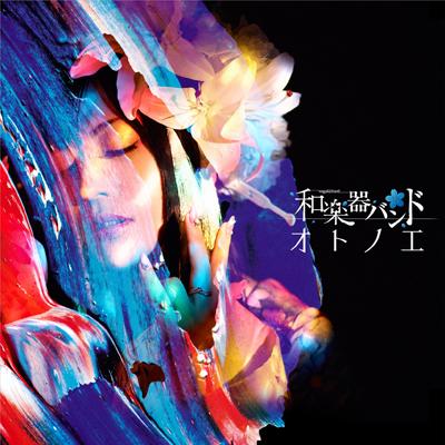 オトノエ MUSIC VIDEO盤【CD+Blu-ray(スマプラ対応)】