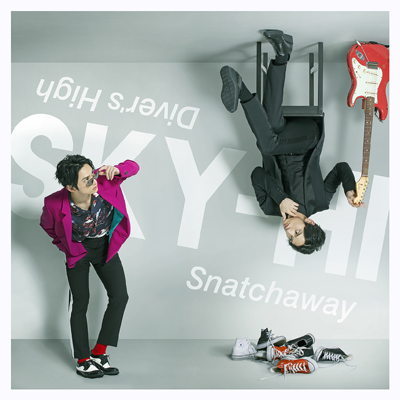 Snatchaway / Diver's High(CD+スマプラ)