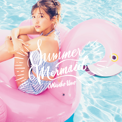 Summer Mermaid(CD+DVD+スマプラ)