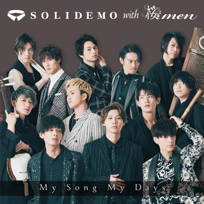 My Song My Days【SOLID盤】(CD+DVD)
