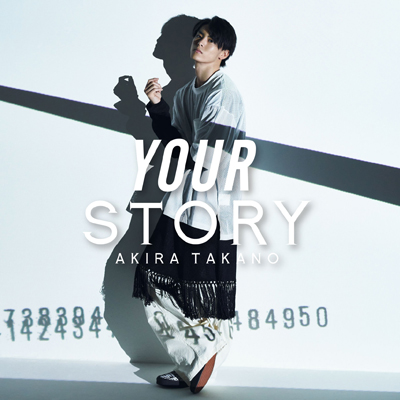 YOUR STORY CD Only盤