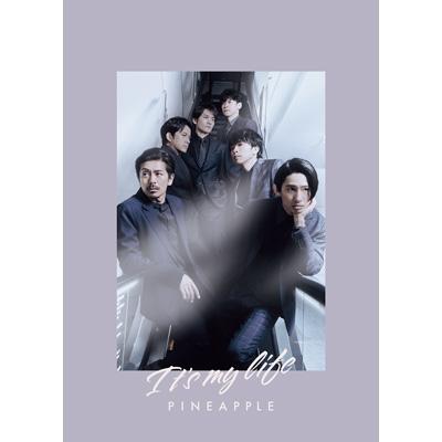 【初回盤B(CD+DVD)】It's my life/ PINEAPPLE