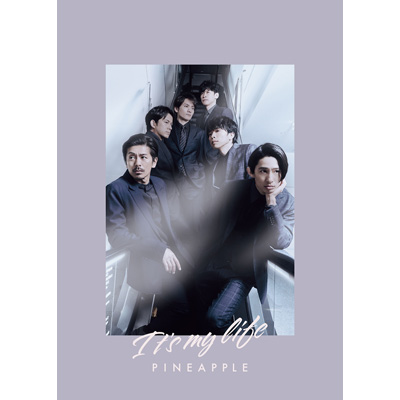 【初回盤B(CD+DVD)】It's my life/ PINEAPPLE