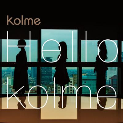 Hello kolme【Type-A】(CD+DVD)