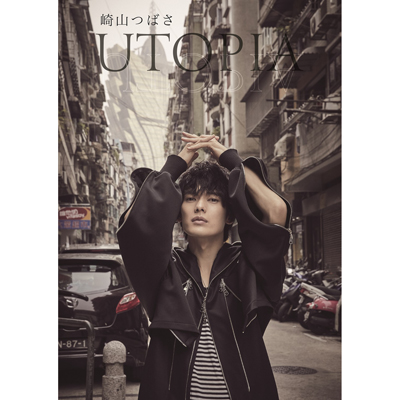 【初回生産限定】UTOPIA【写真集盤】(CD+ブックレット)