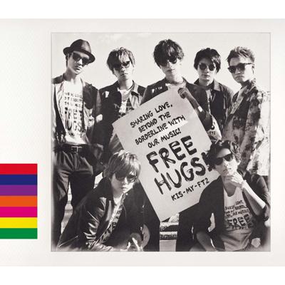 FREE HUGS!【通常盤】(2枚組CD)