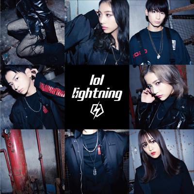 lightning(CDのみ)