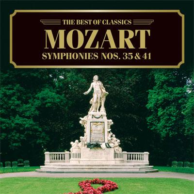 モーツァルト:交響曲第35番《ハフナー》、第41番《ジュピター》