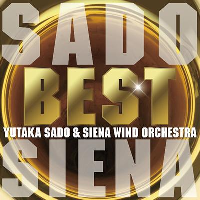 ブラスの祭典BEST(2枚組CD)