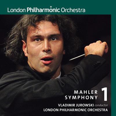 マーラー:交響曲第1番《巨人》(CD)