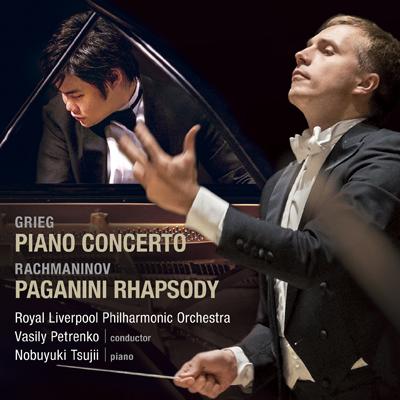 グリーグ:ピアノ協奏曲 イ短調 / ラフマニノフ:パガニーニの主題による狂詩曲(CD)