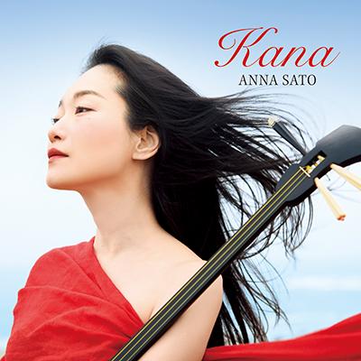 愛 Kana~島唄BEST(CD)