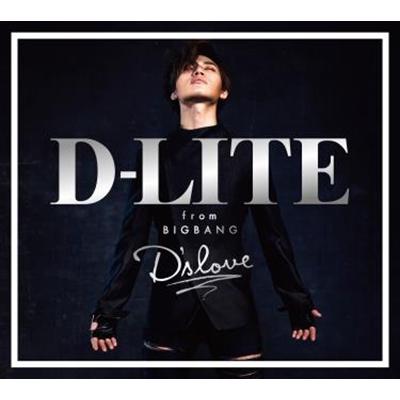 D'slove(CD)