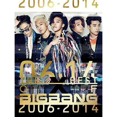 THE BEST OF BIGBANG 2006-2014(3枚組CD+2枚組DVD)