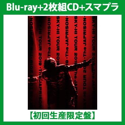 SKY-HI TOUR 2019 -The JAPRISON-【初回生産限定盤】(Blu-ray+2枚組CD+スマプラ)