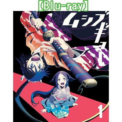 ムシブギョー 1【Blu-ray】
