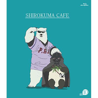 しろくまカフェ cafe.10