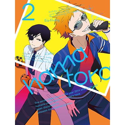 ハマトラ 2巻 【初回生産限定版】(Blu-ray+CD)
