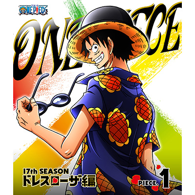 ONE PIECE ワンピース 17THシーズン ドレスローザ編 piece.1(Blu-ray)