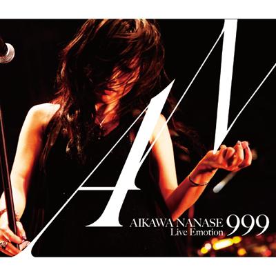 AIKAWA NANASE Live Emotion 999