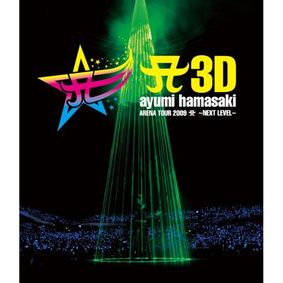 A(ロゴ表記)3D ayumi hamasaki ARENA TOUR 2009 A(ロゴ表記) ~NEXT LEVEL~(Blu-ray)