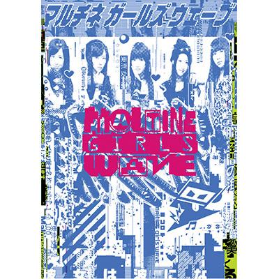 Maltine Girls Wave(Blu-ray+CD)
