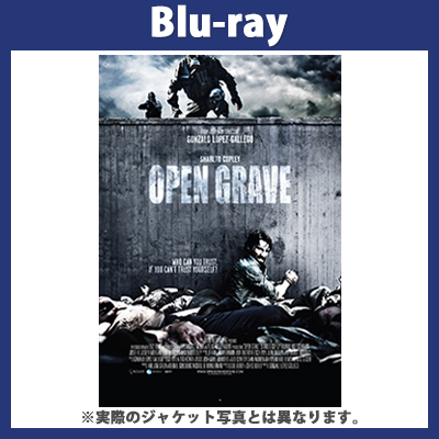 オープン・グレイヴ-感染-(Blu-ray)
