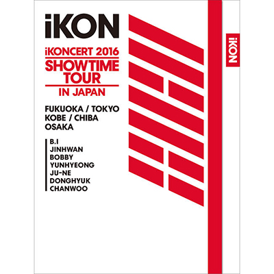iKONCERT 2016 SHOWTIME TOUR IN JAPAN【初回生産限定盤】(2枚組Blu-ray+2枚組CD+スマプラ)
