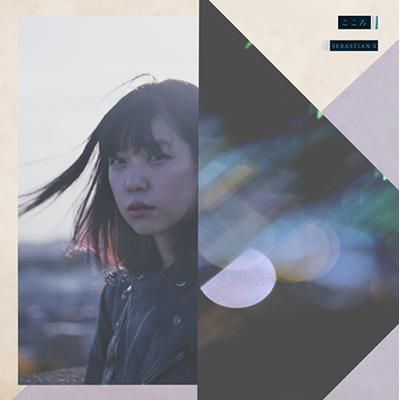 こころ(CDのみ)