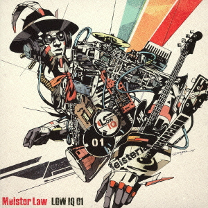 Meister Law(CD)