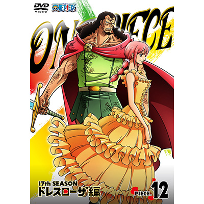 ONE PIECE ワンピース 17THシーズン ドレスローザ編 piece.12(DVD)