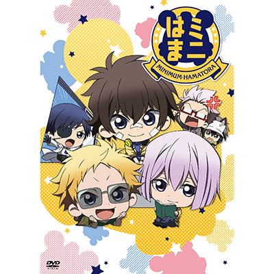 ミニはま【DVD】