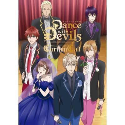 「Dance with Devils」スペシャルコンサート「カーテン・コール」