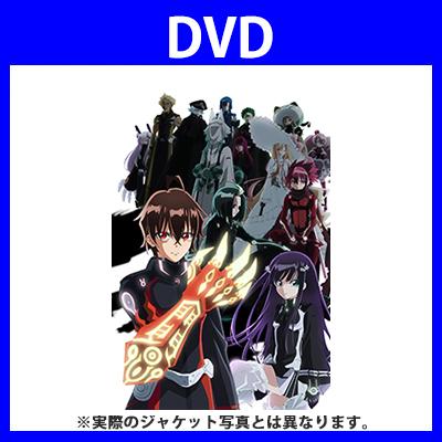 双星の陰陽師 DVD8(DVD)