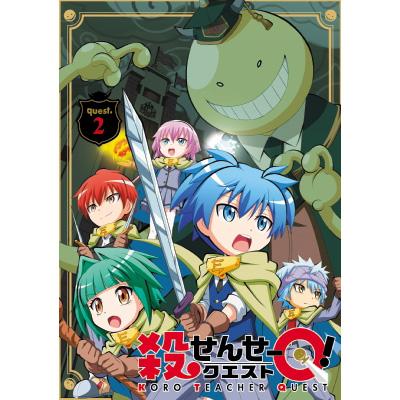 「殺せんせーQ!」 DVD通常版 quest.2(DVD)